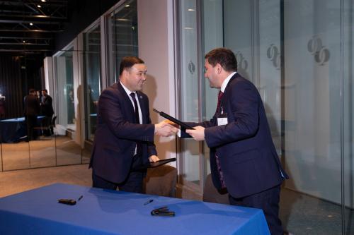 Kyrgyz Investment Forum-114
